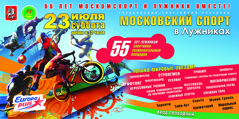 Ведение детских праздников Лужники детские праздники Улица 40 лет Октября (город Щербинка)